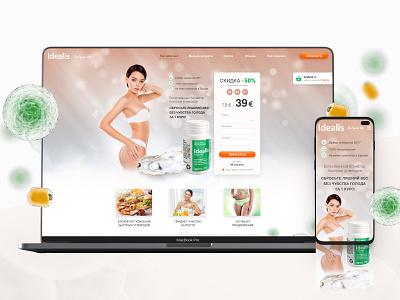 Product Landing - Idealis ecommerce web site web design sliming product design preparation pearl landing page landing health capsule
