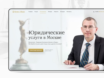 """Business and Law"" Legal services"