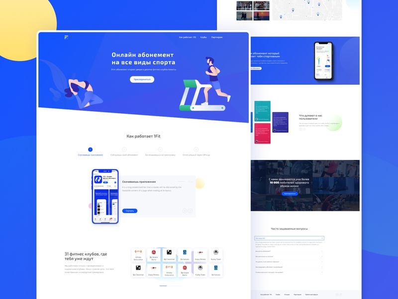 Sports Subscription Landing map landing reviews blue icon dribbble clean design adobe vector app logo ui ux sport search creative cool illustration colorful