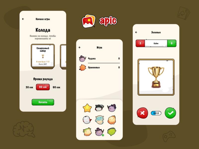 Игра APIC - Угадай слово kids app children apic alias mobile cartoon game