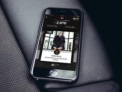 Gindi Tlv tlv tab bar shops mobile feed feed app fashion dark