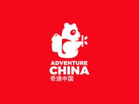 Adventurechina logo 2x