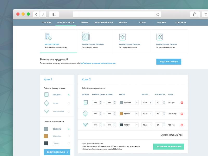 Web Interface interface ui web