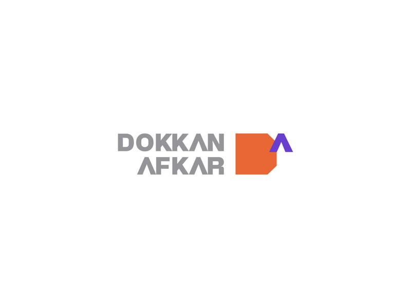 Dokkan Afkar arabic logo cairo saudi logo saudi arabia idea logo digital logo spark idea logo spark idea popping logo popping creative logo idea egypt arabic