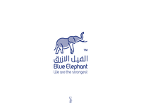 Blue Elephant logo