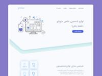 PrintOn | Online Printing Platform