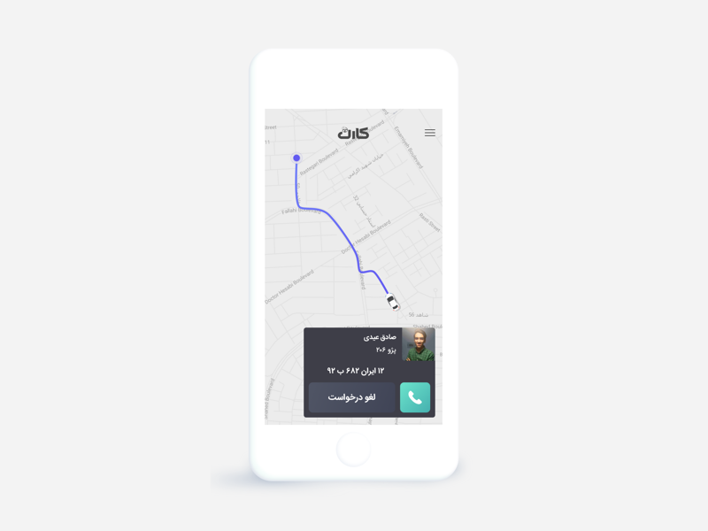 Karen - Waiting Time ui uber taxi origin minimal menu location ios first dribbble car app