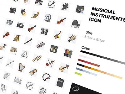 musicial instrument icon ui icon