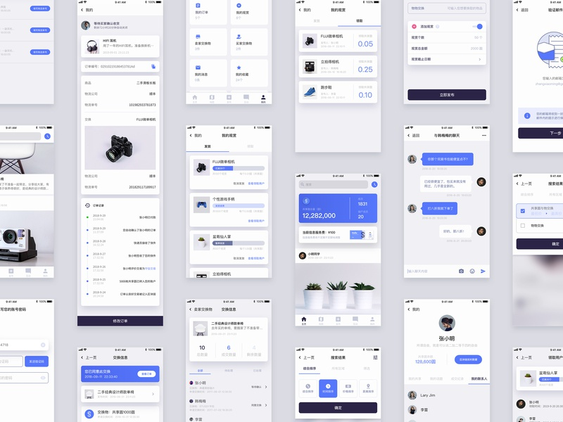 Chinese version of blockchain app project chinese iphone mobile white clean blue blockchain app icon ux ui