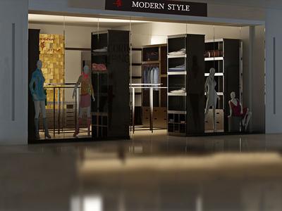 MS Shop Design 1
