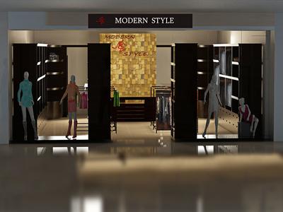 MS Shop Design 2