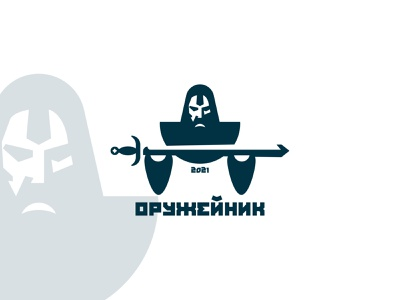 GUNSMITH brutal warrior man illustration silhouette inspiration negativespace minimalism design branding vector logo gunsmith