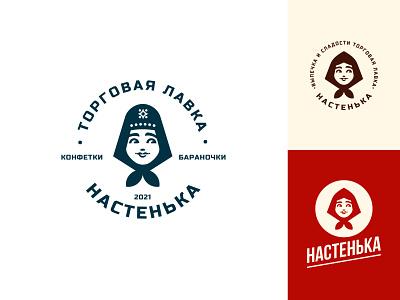 Sweet shop logo trademark girl historical inspiration vector face beauty retro design branding logo