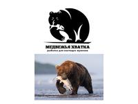 Dribbble Bear+ref
