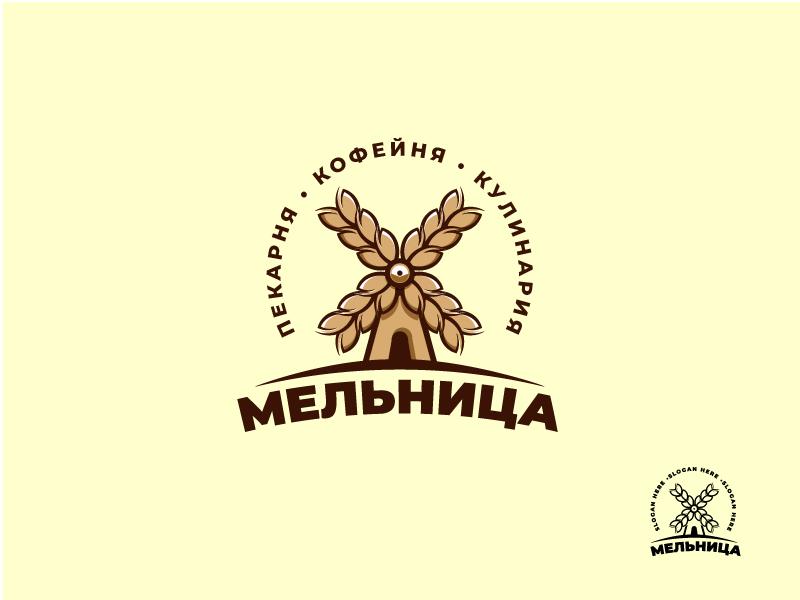 Mill logo flour ears grain logo mill