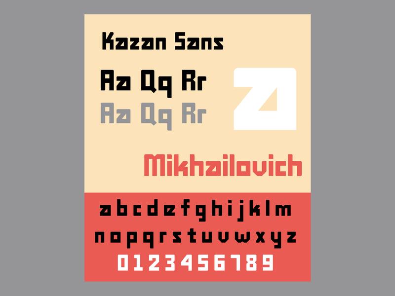 Kazan Sans - Display Typeface typeface display typography geometric avant garde suprematism constructivism rodchenko russia kazan display type font design type typography
