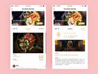 Food app 02
