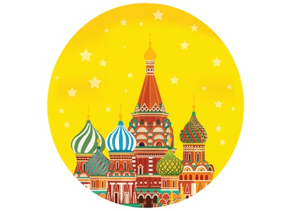 St. Basil S Cathedral Saint Petersburg Russia russia moscow cathedral s basil st.