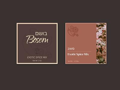 Bosem Product Label product label design product design design