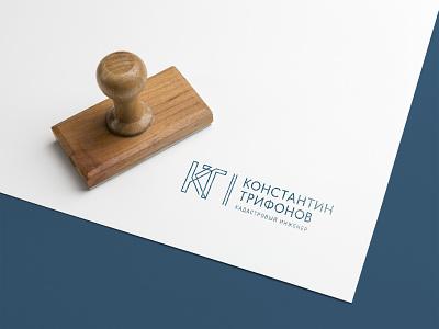 Konstantin Trifonov Logo personal logotype personal logo монограмма monogram letter mark lettermark monogram logo monogram cyrillic logo cyrillic logotype лого кириллица cyrillic логотип logotype logo logotype design logo design
