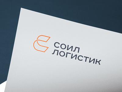 Soil Logistic Logo lettermark lettermark logo lettermarklogo monogram letter mark monogram logo monogram cyrillic logo cyrillic logotype cyrillic кириллица лого логотип logotype logo logotype design logo design