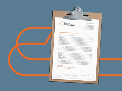 Soil Logistic Identity фирменныйстиль фирменный стиль айдентика identitydesign identity design identity cyrillic logotype cyrillic logo лого логотип logo logotype logotype design logo design