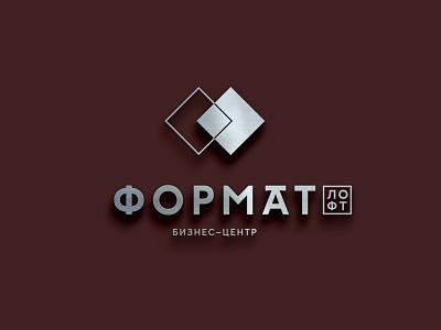 Format Loft Logo business center logo business center cyrillic logo cyrillic кириллица лого логотип logotype logo logotype design logo design