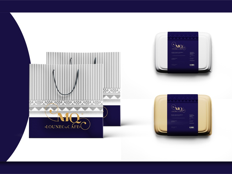 MQ branding house coffee vector egyptian saudi arab design logo idea branding