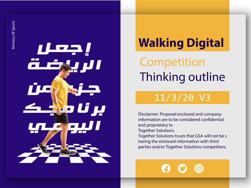 Walking Digital Competition web illustration icon egypt saudi arab ui branding idea design