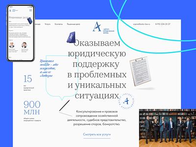 Ready to solve your problems 👥 behance studio webdesign logo portfolio agency design branding web ui ux