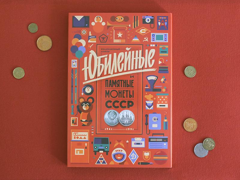 Dribbble coinsalbum