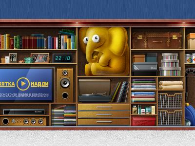 wardrobe wardrobe elephant suitcase vinyl illustration