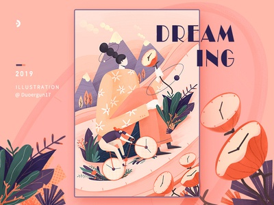illustration-About dream