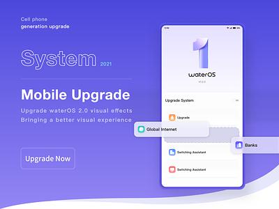 System Upgrade ux design icon ui