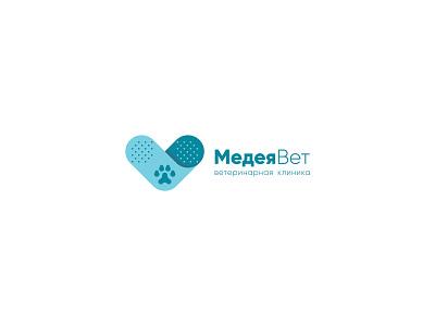 Logo for veterinary clinic MedeaVet logo design branding design love patch paw heart logo clinic veterinary animal