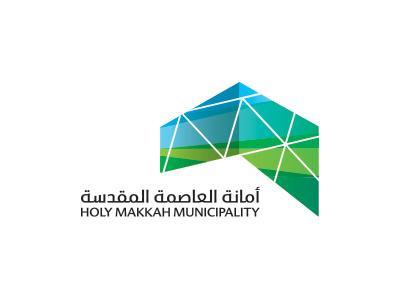 Holy Makkah Municipality kaaba identity logo branding islamic green municipality umrah hajj makkah