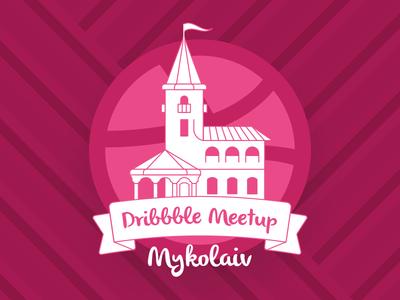 Mykolaiv Dribbble Meetup @ 15.10 @ 15:00