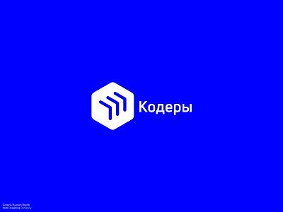 Coders / Logo Design graphic design logos code coder coding graphicdesign brand identity brand branding logodesign logo design logo webdesign software company
