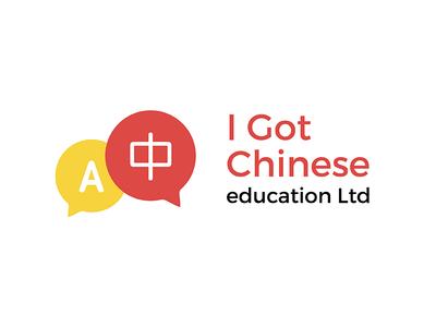 IGC Education Logo v.1