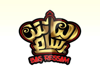 Bash Rassam Logo