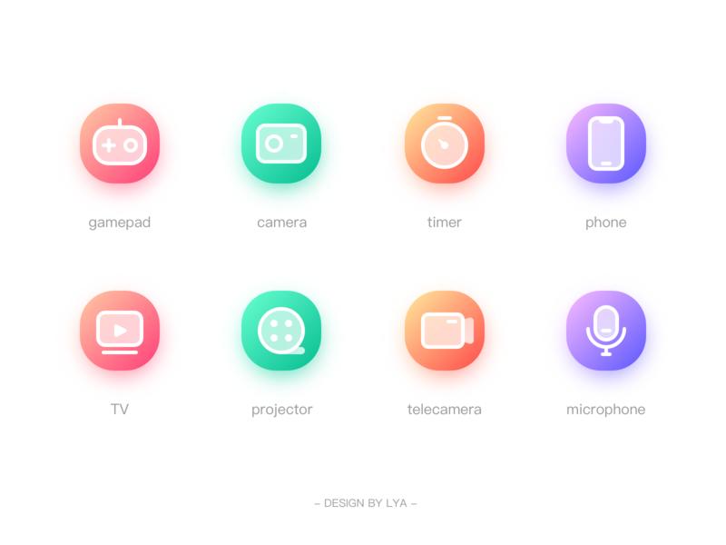Icon Exercise of Modern Equipment colorful ui design icon set illustration