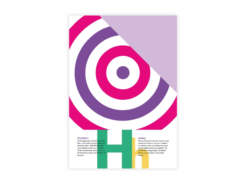Letters Poster - H - Hanna hanna h letters alphabet futura poster challenge poster a day typography poster design minimal illustrator adobe graphic  design design