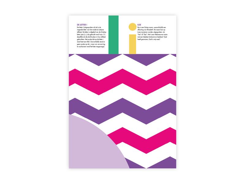 Letters Poster - I - Ilse poster ilse i letters alphabet poster challenge futura poster a day movie poster typography poster design minimal illustrator adobe graphic  design design