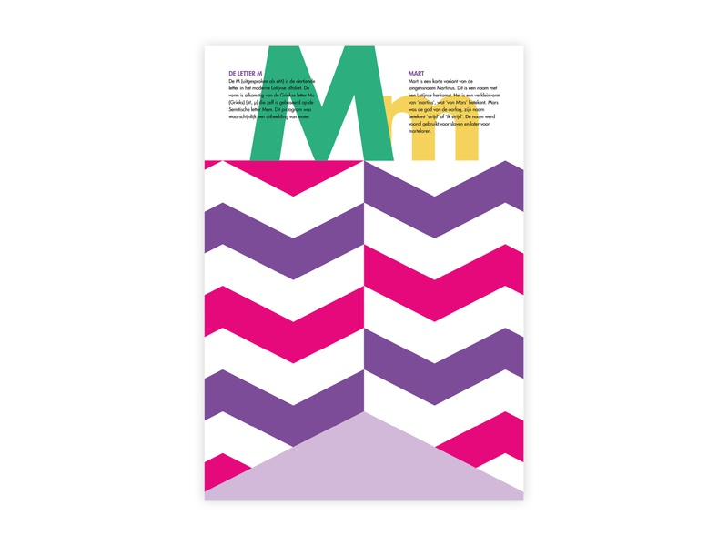 Letters Poster - M - Mart alphabet letters m mart futura poster challenge typography poster design minimal illustrator adobe graphic  design design