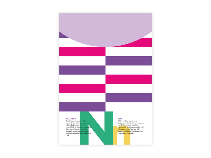 Letters Poster - N - Nick nick letters alphabet n futura poster challenge typography poster design minimal illustrator adobe graphic  design design