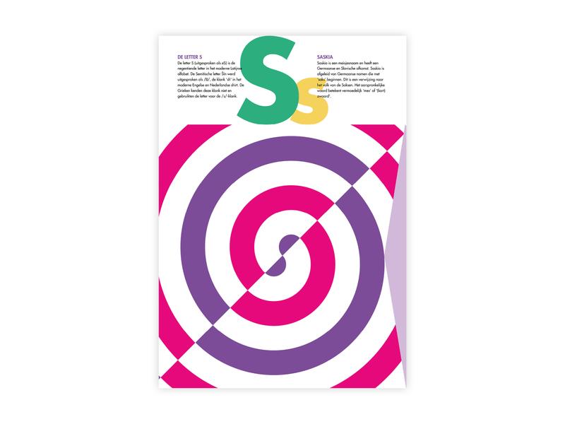 Letters Poster - S - Saskia saskia s letters alphabet futura poster a day typography poster design minimal illustrator adobe graphic  design design