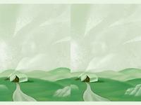 Distant grassland