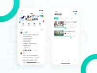 Education app redesign (2)