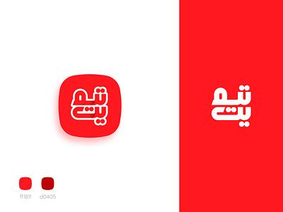 Timit Logo logodesign logotype typography design minimal flat branding illustration icon logo