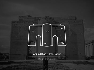 Arg Alishah iran logo illustrator design minimal illustration icon flat vector